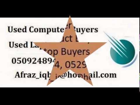 Used Computer Buyers & Used Laptop Buyers in UAE
