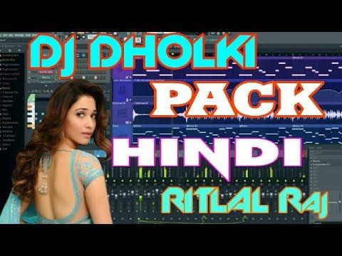 Dj Dholki pack || Fl studio || Android technical pro