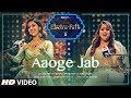 ELECTRO FOLK: Aaoge Jab | Neeti Mohan, Payal Dev & Aditya Dev | T-Series