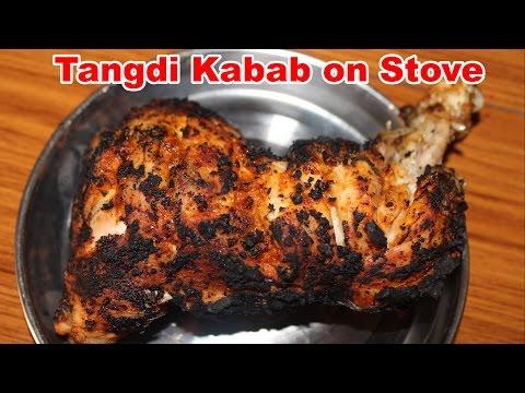 Tangdi Kabab Prepared on Gas stove | Mana Telangana Vantalu