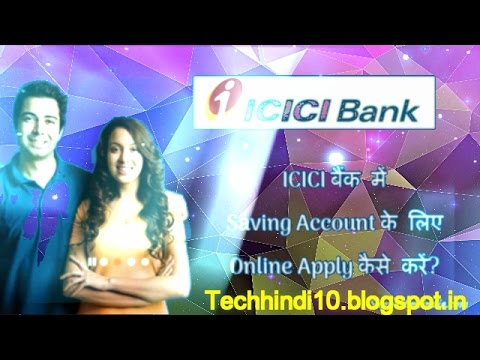How To Open ICICI  Bank Account Online ICICI कैसे ऑनलाइन बैंक खाता खोले