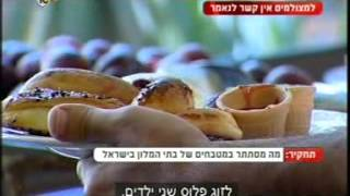 #x202b;תחקיר ערוץ   10 - מצב המטבחים של בתי המלון#x202c;lrm;