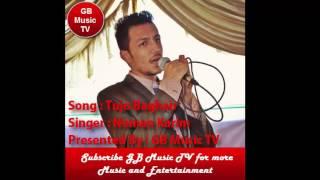 Shina Song Tujho Baghair Singer Noman Karim - Presented By GB Music TV