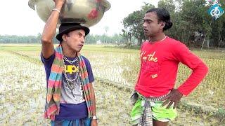 শ্বশুর বাড়ীর ধানের জালা   Sosur Barir Daner Jala   Tarchera Vadaima   Bangla Natok