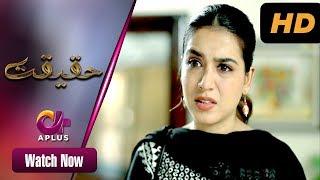 Anna - Haqeeqat | Aplus Dramas | Mansha Pasha, Agha Ali | Pakistani Drama