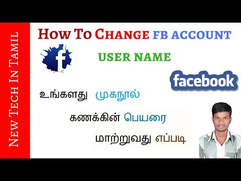 How To Change Your Facebook Account User Name - New Tech In Tamil