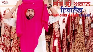 Come Here : Dialogue Promo   Sat Shri Akaal England   Ammy Virk, Monica Gill   Rel.17th Nov