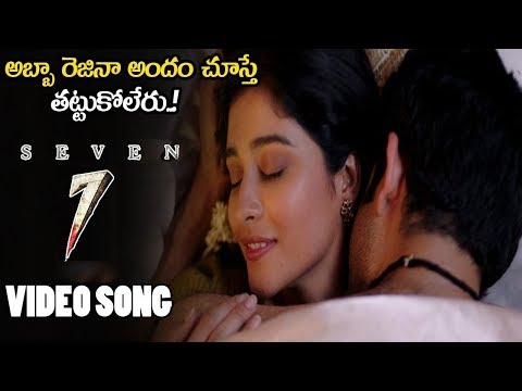 Xxx Mp4 7 Movie Promotion Song Nandita Swetha Regina Cassandra Havish Aditi Arya TFC Film News 3gp Sex