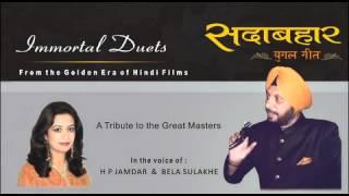 Chhupa Lo Yun Dil Mein Mera (Film Mamta ).flv