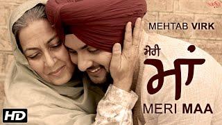 Mehtab Virk : Meri Maa (ਮੇਰੀ ਮਾਂ) ● Mother