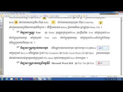 Learning Microsoft Office Word Part 01 Speak Khmer by Saing Soriya
