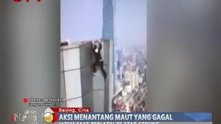 [Viral] Video Terakhir Seorang Pemuda Penantang Maut Sebelum Terjatuh - BIP 12/12