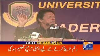 Geo Headlines - 06 PM - 06 December 2017