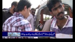 Sarak Kinarey expired tomato ketchup karachi 07th july 2012 part 1