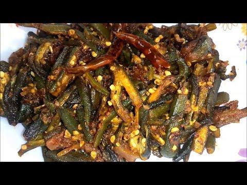 चटपटी मसाला भिंडी रेसिपी|Bhindi masala Recipe|Bhindi Ki Sabzi|Okra Sabji|भिंडी की सब्ज़ी