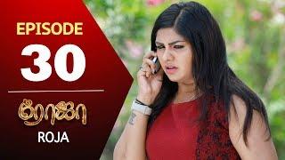 ROJA Serial | Episode 30 | Priyanka | SibbuSuryan | SunTV Serial |Saregama TVShows