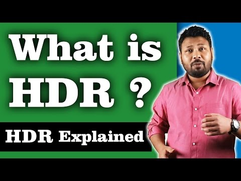 What is HDR Mode ( High Dynamic Range ) ? | HDR Explained | HDR Mode Explained in Hindi