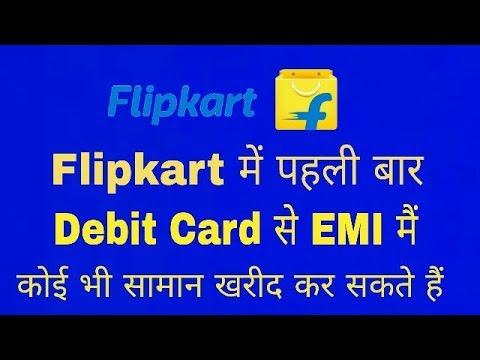 Flipkart EMI option Debit cards// sale starts from September 20