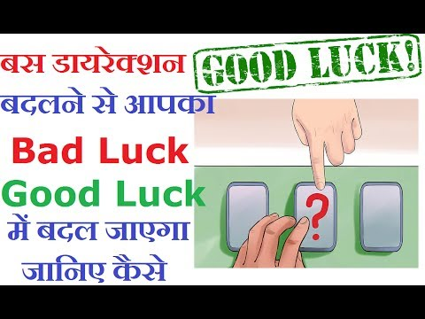 Astrology Remedies | Vastu Shastra - Simple Ways to Stop Bad Luck,  Keep These Things At Your Home