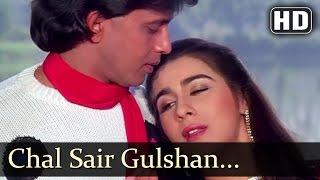 Chal Sair Gulshan - Amrita Singh- Mithun - Charanon Ki Saugandh - Bollywood Songs - Alka Yagnik