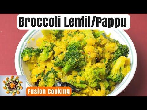 Broccoli Lentil Recipe | Broccoli Recipe for Weigh Loss | Broccoli Dal Recipe