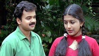 തന്നെ ഞാൻ രക്ഷിക്കട്ടെ? Kunchacko Boban | Meera Jasmine | Romantic Scene |