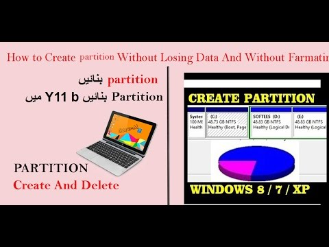 How to Create Hard Disk Partition in  pm Hec Hair Y11 B laptop  Latest Urdu/Hindi Video Tutorial