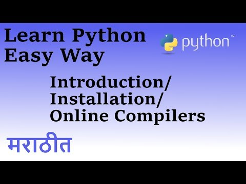 Learn Python in Marathi - Part 1