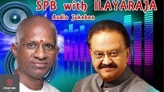 Tamil Songs| SP Bala Solo | Ilayaraja Songs| SPB Ilayaraja Songs| Tamil Audio Songs | Ilayaraja Hits