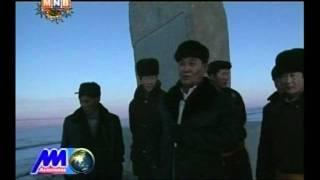 Монгол эрчүүдийн хийморийн хөшөө 2