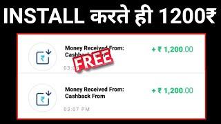 🔥Genie App hack Trick  ₹6540 Ra daily  Earn Free PayTm