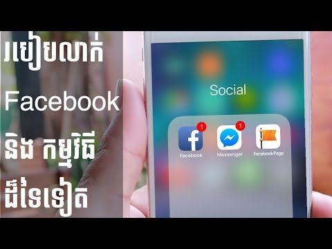 how to hide Facebook app and other on iPhone