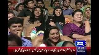 Aap Ki Khidmat May | Anwar Masood funny Poetry | 26 September 2015