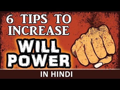 How to increase your Will Power in Hindi | Powerful Motivational Video by Him-eesh