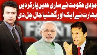 On The Front with Kamran Shahid   5 August 2019   Dunya News