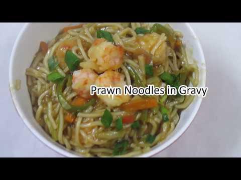 Prawn/Shrimp hakka Noodles in Gravy