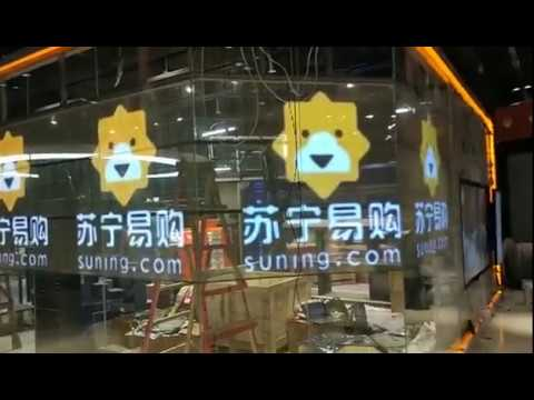 Glass Sticker Transparent LED Advertising Sign for Suning Super Market 5000 Stores within 2018
