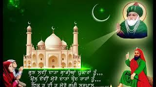 Jai Ghous Pak Peer Baba Ji Mp3 Song Download - Mr-Jatt Com