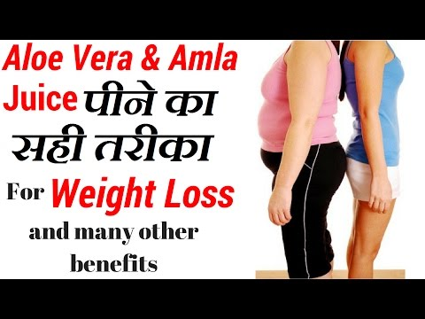 Patanjali Aloe Vera & Amla Juice पीने का सही तरीका फॉर Weight Loss & many benefits| Fat Cutter Drink