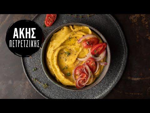 Traditional Greek Fava | Akis Kitchen