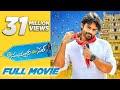 Subramanyam For Sale Telugu Full Movie 2015 English Subtitles Harish Shankar Sai Dharam Tej
