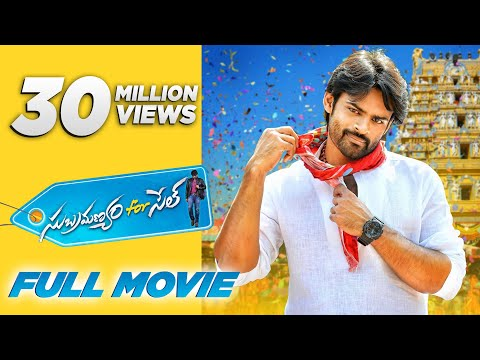 Xxx Mp4 Subramanyam For Sale Telugu Full Movie 2015 English Subtitles Harish Shankar Sai Dharam Tej 3gp Sex