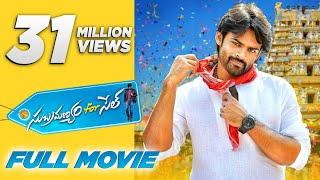 Subramanyam For Sale Telugu Full Movie 2015 English Subtitles Harish