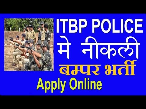 Itbp Recruitment 2017 | Apply 303 Constable SI Post