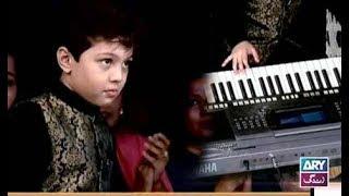 Pehlaaj Iqrar Nay Piano Par Quami Tarana Baja Kar Sab Ko Hairan Kar Diya