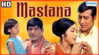 Mastana (HD) - Hindi Full Movie - Vinod Khanna | Mehmood | Padmini - Hindi Film With Eng Subs