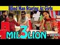 Download  Blind Man Staring At Girls Prank   Amanah Mall   Zero Brand   Guru Raaj   Aqib Khan   2019 MP3,3GP,MP4