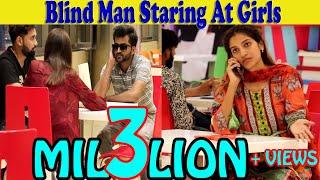 Blind Man Staring At Girls Prank | Amanah Mall | Zero Brand | Guru Raaj | Aqib Khan | 2019