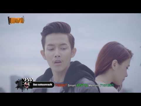 Xxx Mp4 M VCD VOL 71អូនខ្លាចបាត់បង់បងបងខ្លាចបាត់បង់គេ សត្យាលីវអាន Full MV 3gp Sex