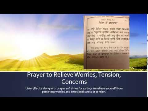 Prayer to Relieve Worries, Tension, Concerns